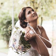 Wedding photographer Yuliya Kosarev (fotografieJK). Photo of 22.11.2018