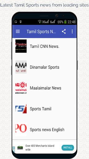 Tamil Sports News screenshots 1
