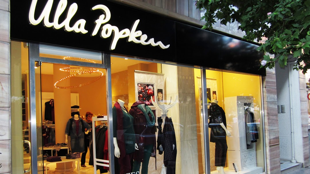 958b57b2a8a3 Ulla Popken - Κατάστημα Γυναικείας Ένδυσης στην τοποθεσία Thessaloniki