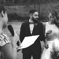 Wedding photographer Bokeh Lugones (bokehphotograph). Photo of 21.09.2016