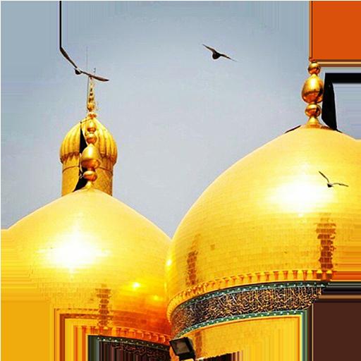 لطميات حماسيه استشهاد الامام الكاظم عليه السلام
