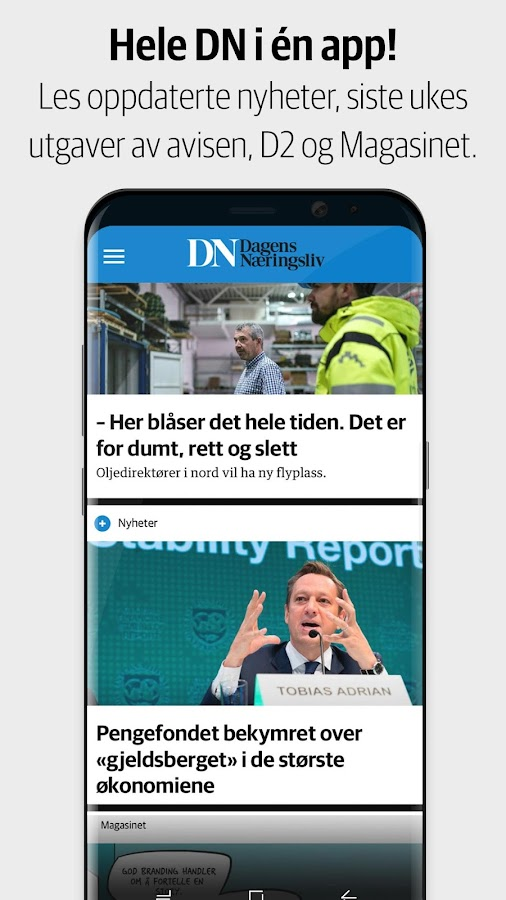 DN- screenshot
