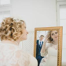 Wedding photographer Evgeniy Timoschenko (667smiley). Photo of 31.01.2017