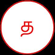 Tamil SMS Status Jokes Forwards