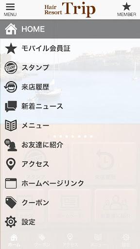 玩生活App|hair salon TRIP 公式アプリ免費|APP試玩