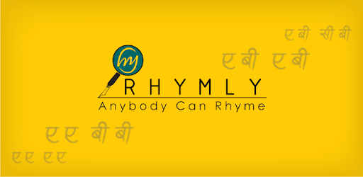 Rhymly Rhyming Dictionary, Find Hindi Rhymes & rhyming words