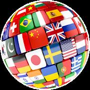 World Flags – Logo Quiz
