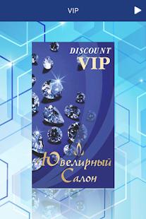 Выставки Одессы - náhled