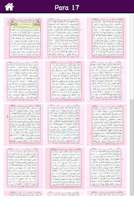 Para 17 of Holy Quran Tajweed Colour Coded Arabic for PC-Windows 7,8,10 and Mac apk screenshot 2