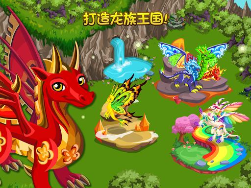 龍族物語:豐收月