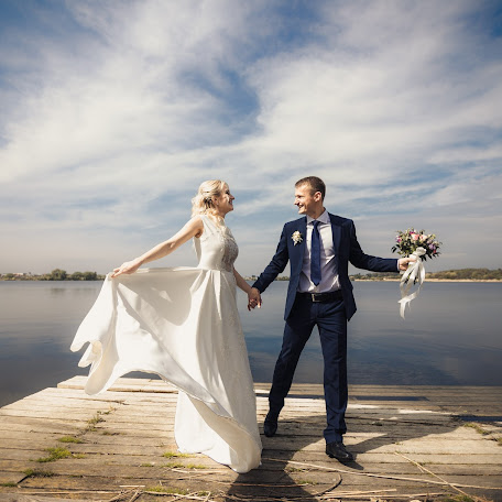 Wedding photographer Andrey Rabotnickiy (andronavt). Photo of 28.04.2017