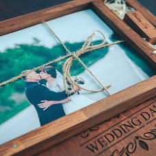Wedding photographer Yaroslav Galan (yaroslavgalan). Photo of 15.09.2017