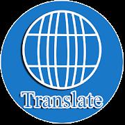 Translate all languages 2018