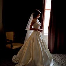 Wedding photographer Aleksey Vlasov (vlasovwedding). Photo of 23.04.2017