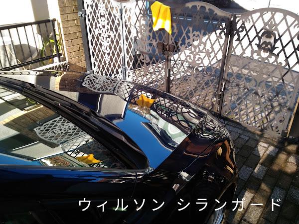 Volkswagen Golf7 ウィルソン シランガード