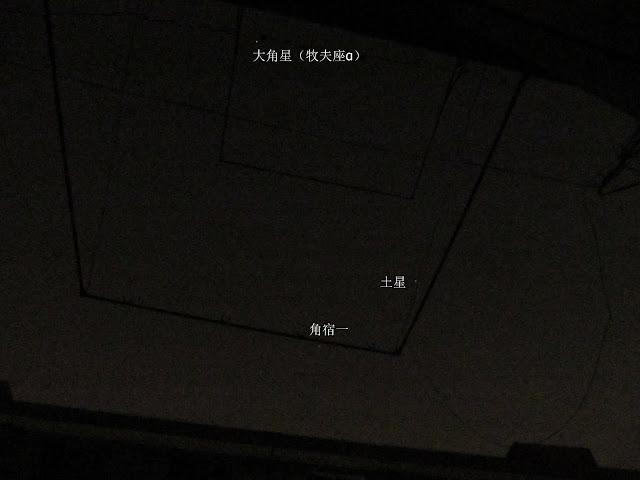 贴三张今晚用数码相机拍的模糊夜空