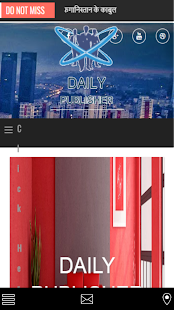 Daily Publisher - náhled