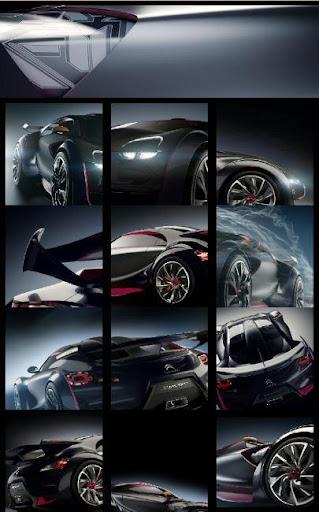 wallpapers supercar
