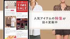 BUYMA(バイマ) - 海外ファッション通販アプリ 日本語であんしん取引 保証も充実のおすすめ画像4