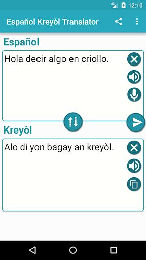 Haitian Creole Spanish Translator 1.1 screenshots 1