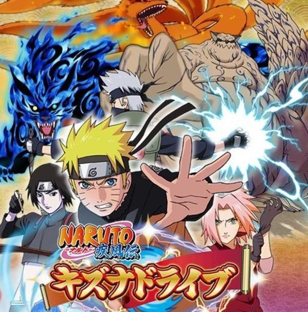 Best PSP Games: Naruto Shippuden