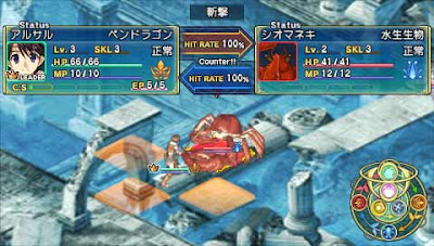 free Tears to Tiara Gaiden Portable for psp