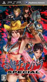 freeOneChanbara Special