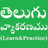 Telugu grammar Learn and Practice
