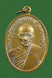 เหรียญหลวงพ่อมุ่ย วัดดอนไร่ พิมพ์รูปไข่ ปี2512 กระหลั่ยทอง