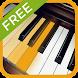 ピアノの和音自由スケール