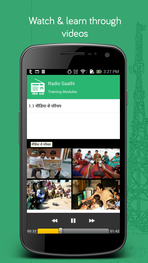 Radio Saathi- screenshot