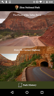 Tour of Zion- screenshot thumbnail