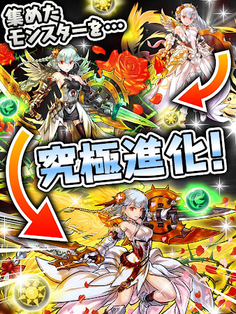 パズル&ドラゴンズ(Puzzle & Dragons) 8.6.2 screenshot 288606