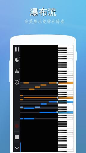 玩免費音樂APP|下載完美鋼琴 app不用錢|硬是要APP