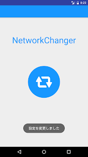 NetworkChanger- screenshot thumbnail
