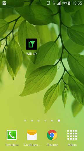 WiFi Access Point Widget