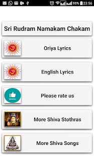 Sri Rudram and Chamakam - Learning tutorial with lyrics ...