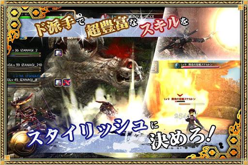 MMORPG u30a4u30b6u30cau30aeu30aau30f3u30e9u30a4u30f3u3010u8d85u723du5febu5fcdu8005u30a2u30afu30b7u30e7u30f3RPGu3011 2.7.0 screenshots 5