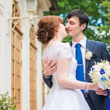 Wedding photographer Aleksandra Kudrina (girlweb). Photo of 13.09.2015