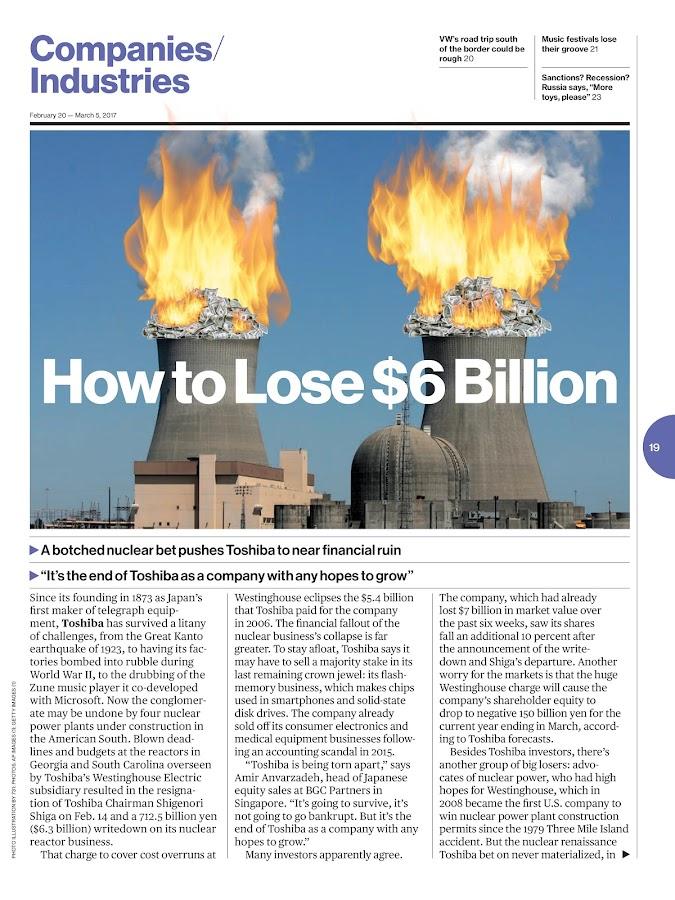 Bloomberg Businessweek- screenshot