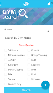 CairoGyms- screenshot thumbnail