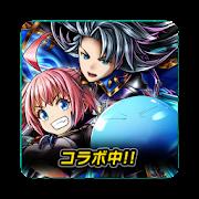 グランドサマナーズ【超本格王道RPG-グラサマ】