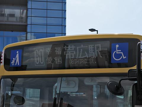 十勝バス 1601 創立90周年記念復刻塗装車 帯広駅前到着 その2 前面LED表示