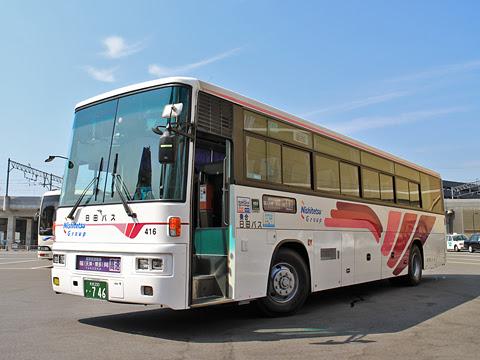 日田バス「とよのくに号」各停便 416