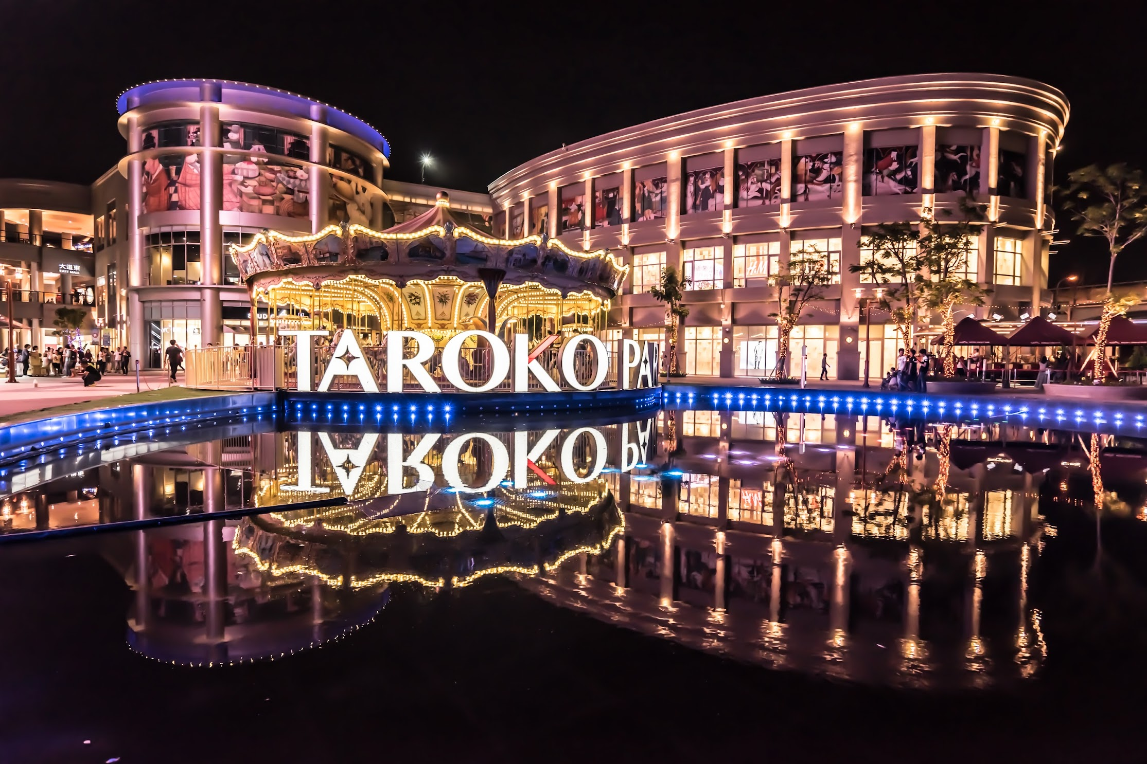 Taroko Park Light-up evening9