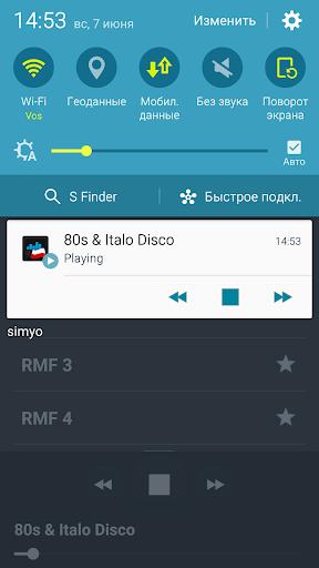 音樂必備免費app推薦|ポーランド ラジオ線上免付費app下載|3C達人阿輝的APP