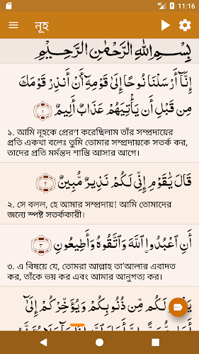 Κοράνιο στίχος για dating