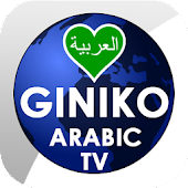 Giniko Arabic TV for Google TV