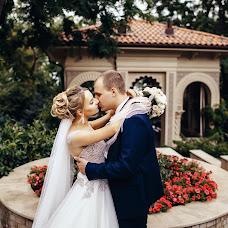 Wedding photographer Dmitriy Makovey (makovey). Photo of 17.06.2018