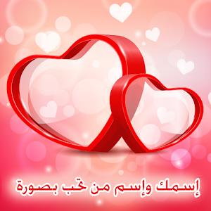 Removing معنى بالعربي